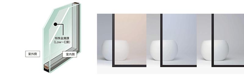 透明Low-E断熱複層ガラス