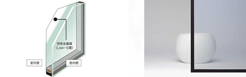 透明Low-E遮熱複層ガラス