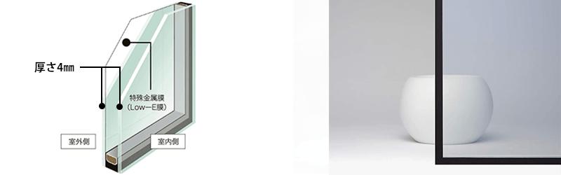 型Low-E遮熱複層ガラス